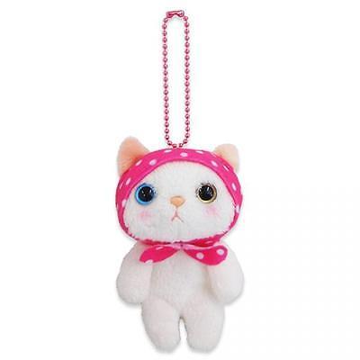 Choo Choo Cat Soft Plush Stuffed Animals Pink Hood Mascot Ball Chain Charm