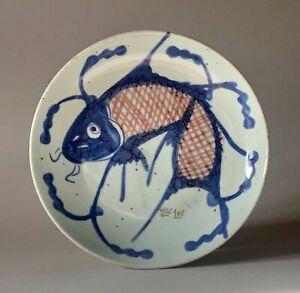 Assiette Chinoise période Kangxi 1661 a 1722 art ancien d'Asie