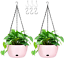 thumbnail 9 - GROWNEER 2 Packs 9.4 Inches Plastic Hanging Planter Self Watering Basket with 6