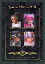 Tanzania 2015 MNH Queen Elizabeth II Longest Reigning Monarch 4v M/S Stamps
