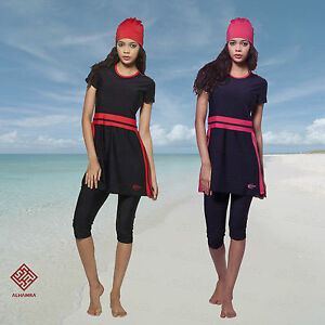 AlHamra-Striped-Capri-Modest-Burkini-Swimwear-Swimsuit-Muslim-Islamic-Costume-UK