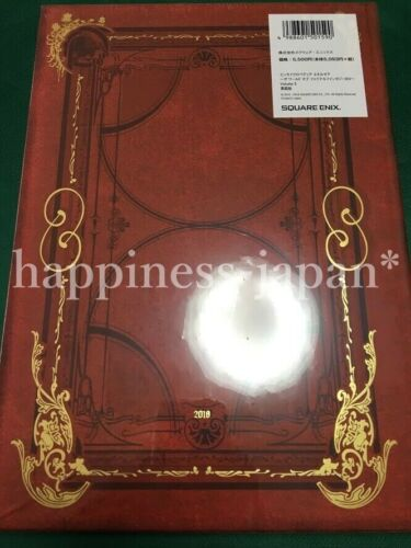 Encyclopaedia Eorzea The World of FINAL FANTASY XIV Vol 2 English Book with Code