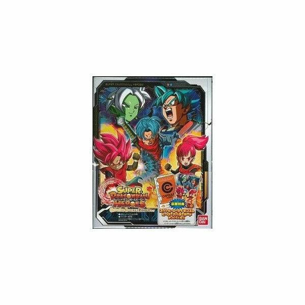 Bandai Super Dragon Ball Heroes Official 4 Pocket Binder