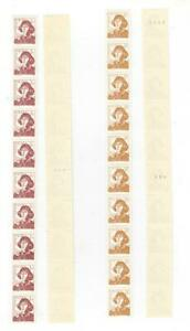 Astronomie Copernic Pologne 1972 Bobines Bandes De 10, Unpriced In Fischer Blanc De Jade