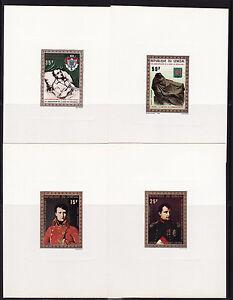 epreuve-de-luxe-Senegal-tableau-Napoleon-1er-1971-num-PA-104-107