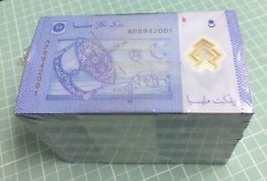 Mazuma *M1230 Malaysia Shamsiah $1 NP8942001-3000 1st Prefix Brick 10 Stack