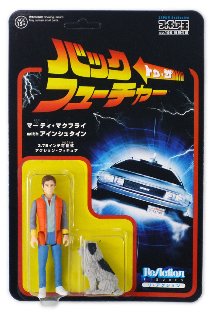 RETOUR VERS LE FUTUR Back to the Future Figurine MARTY Mac Fly + Einstein figure