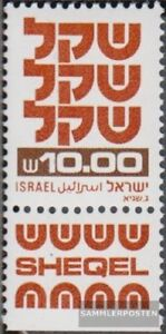 Israel-841y-I-mit-Tab-postfrisch-1980-Freimarken-Schekel