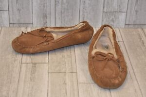 f52a8fda1494 Ugg Olsen Slippers - Men s Size 14 - Chestnut (DAMAGED) 887278031352 ...