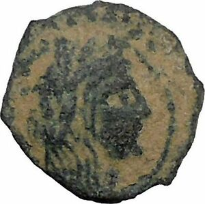 King-Aretas-IV-of-Arab-Caravan-Kingdom-of-Nabataea-4BC-Ancient-Bible-Coin-i50389