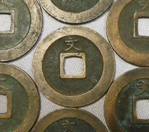 Antique Japan Kanei Tsuho Sen Edo Shogun Kanbun Year 8 Japanese 1 Mon Coin 1668