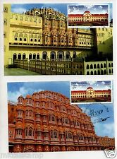INDIA 2015 SET OF 2 PICTURE POST CARDS OF HAWA MAHAL JAIPUR WORLD TOURISM DAY