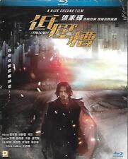 The Trough 2018 Region a Blu Ray English Subtitles Chinese Drama Nick Cheung