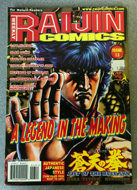 Raijin Comics Issue #13 Anime Mature Manga 2003 Fist of Blue Sky Guardian Angel