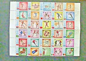 Briefmarken Gehorsam Briefmarkenbogen Olympische Spiele München 1972 Fujeira Gestempelt Produkte Werden Ohne EinschräNkungen Verkauft