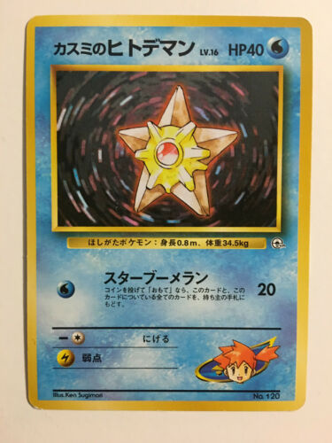 Carte Staryu LV.16 No.120 Card Game 1996 Pokemon Card