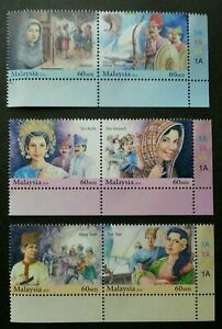 SJ-Malaysia-Malay-Folk-Stories-2014-Bird-Costume-Cartoon-stamp-plate-MNH