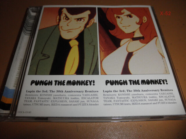 LUPIN the THIRD 3rd anime REMIX album CD ost