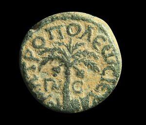 Phoenicia-UNPUBLISHED-DATE-C-Autonomous-Tyre-Ancient-Greek-Coin-w-COA