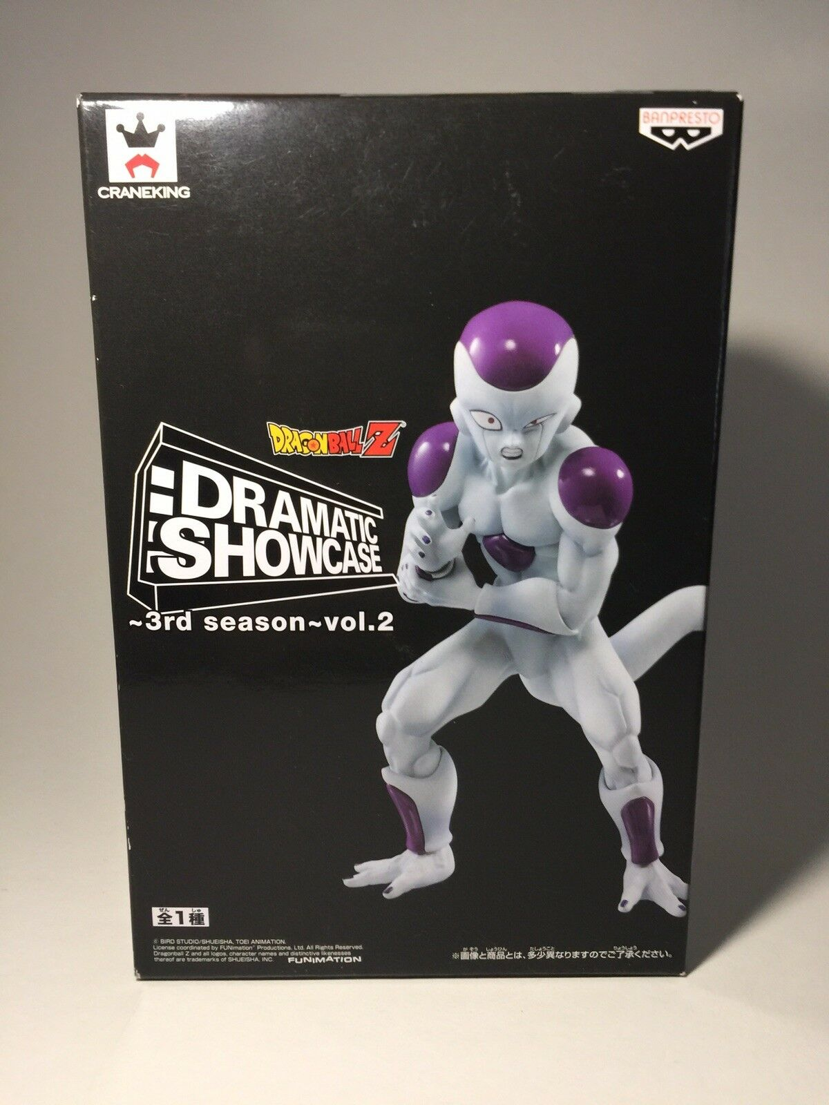 Dragon Ball Z Dramatic Showcase 3rd Season Vol 2 Final Form Frieza PVC Figure