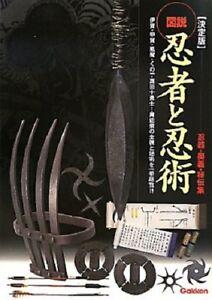 Illustrated-Ninja-and-Ninjutsu-Ninpo-Shuriken-Sword-Secret-Collection-Book-Japan