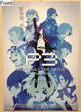 Persona 3 The Movie: No. 4, Winter of Rebirth Promotional Poster Type B