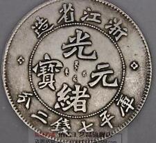 Antique collection Guangxu Emperor CHINESE DRAGON SILVER DOLLAR COIN ZHE JIANG