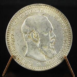 Overtype Restrike Mint Russian Alexander III 25 Kopek 1894 St Petersburg Russia