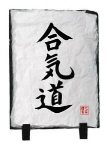 Schiefertafel Aikido