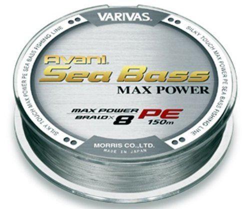 VARIVAS Sea Bass PE MAX POWER 150m  0.8 16.7lb 8 Braid PE Line from Japan