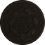 thumbnail 2 - 1838 Large Cent  Great Deals From The Executive Coin Company