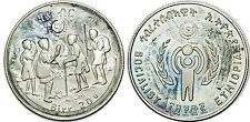 ETHIOPIA 20 BIRR 1972 (1979) KM#54  ARGENT SILVER
