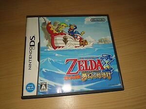 Zelda Phantom Hourglass Nintendo DS import Japon