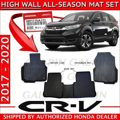 ne convient pas pour les hybrides CRV Lot de 1 tapis de coffre de voiture pour Honda CRV CR-V 2017-2018 2019 2020 .
