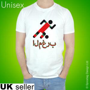 5fc4654f221 Morocco Retro Football T-shirt Moroccan Stick Man 2018 World Soccer ...
