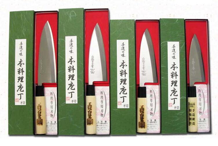 Made in Japan Premium Deba forgé couteau collection Traditionnel Couteau de cuisine