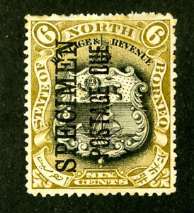 North-Borneo-Stamps-6c-specimen-VF-OG-LH-Ovpt-Fresh-Scarce