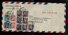 1947 Shanghai China airmail Cover to London England Commercial