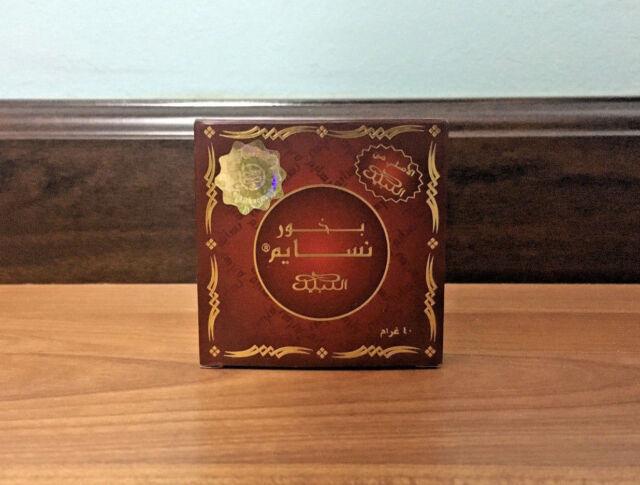 (40 g) x Bakhoor Nasaem Incense Bakhour Oud Solid Bar by Nabeel بخور نسايم  نبيل