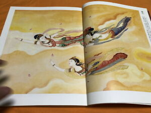 The first Buddhist Painting to start with Colored Pencils Book Japanese #1200