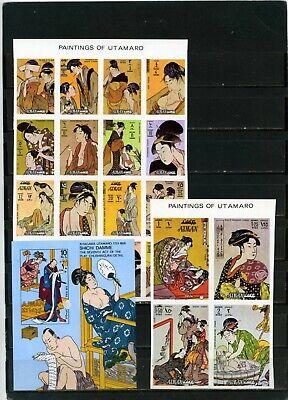 Motive Ajman 1972 Japanischer Gemälde Von Utamaro 2 Sheets Of 20 Briefmarken & S/s