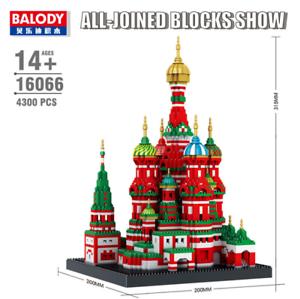 Balody-Architecture-Weltberuhmtes-Gebaude-Diamond-Bausteine-Nano-Blocks-Geschenk