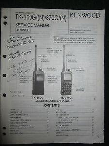 kenwood tk 360g n tk 370g n service manual uhf fm transceiver tk rh ebay com