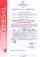 Indexbild 6 - 🔷🔶3 / 5 / 10x FFP2 Kinder Bunte Masken KINDERMASKEN ZERTIFIKAT Farbig 9 Farben