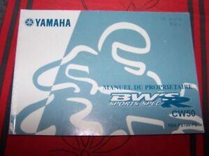 2f Manuel/notice Du Proprietaire/utilisateur/entretien Yamaha Cw 50 Cw50 Qn70v0or-07214716-567165974