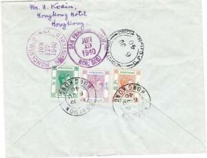 Hong-Kong-SG-143-155-157-2value-KOWLOON-6-JU-40-REGISTERED-label