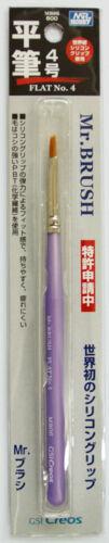 Brush FLAT No.4 GSI Creos Mr.Hobby MB06 Mr