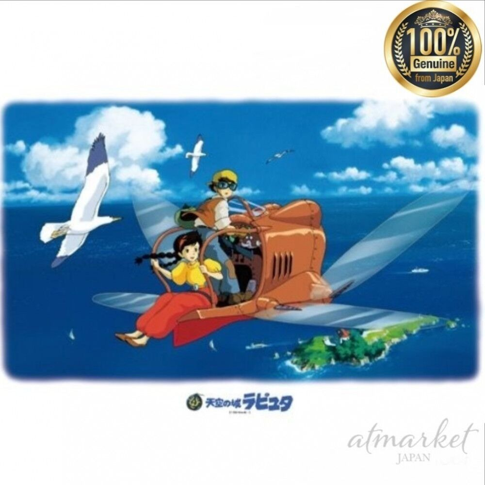 1000 piece jigsaw puzzle Castle in the sky Laputa on you (50 x 75 cm) From JAPAN