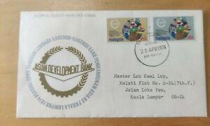 #2:Malaysia 1974 Asian Development Bank 2v Stamp FDC KL cachet no brochure