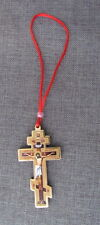 Wood Orthodox Jesus Icon Cross for Car, With String
